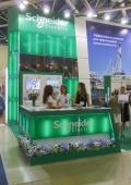 International Oil & Gas Exhibition london excel staff